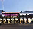 «Контейнер-молл» Boxpark Shoreditch